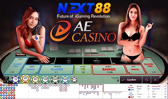 คาสิโน สดจากค่าย AE Casino คาสิโนสุดเซ็กซี่ เล่นเพลิน มองเพลิน สล็อต บาคาร่า เครดิตฟรี ได้เงินจริง